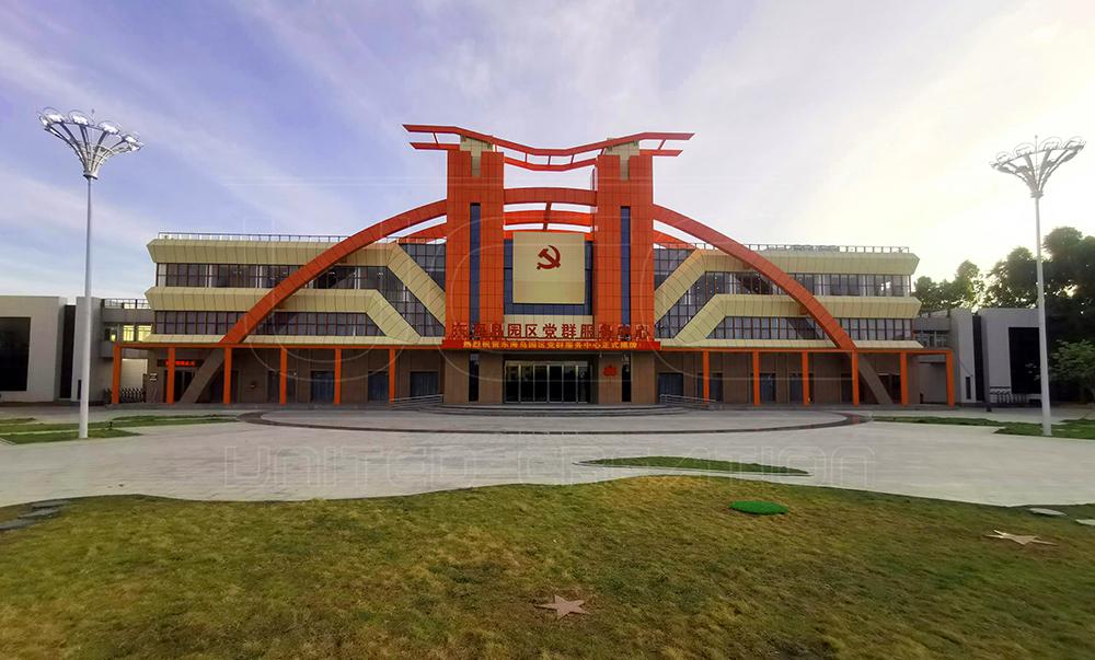 东海岛园区党群服务中心(图2)