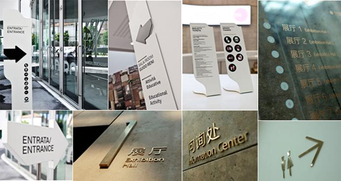 企业展馆商业空间导视