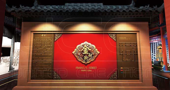北京金融街城市规划亿博备用网址开户(图1)