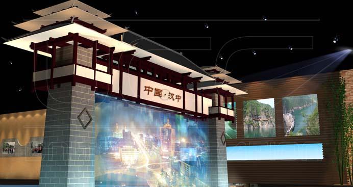 汉中城市规划馆(图1)