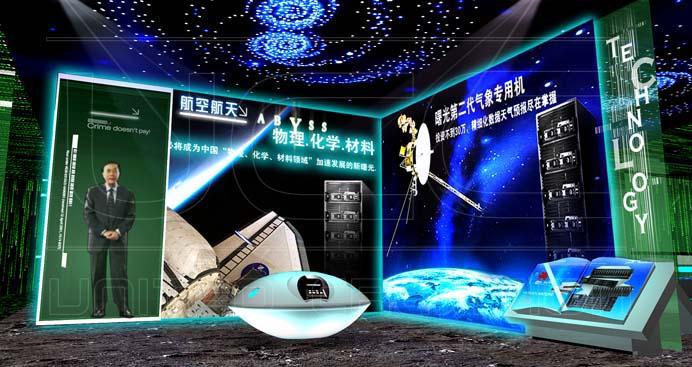 曙光集团科技馆(图3)