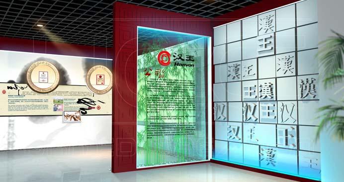 汉王集团科技馆(图2)