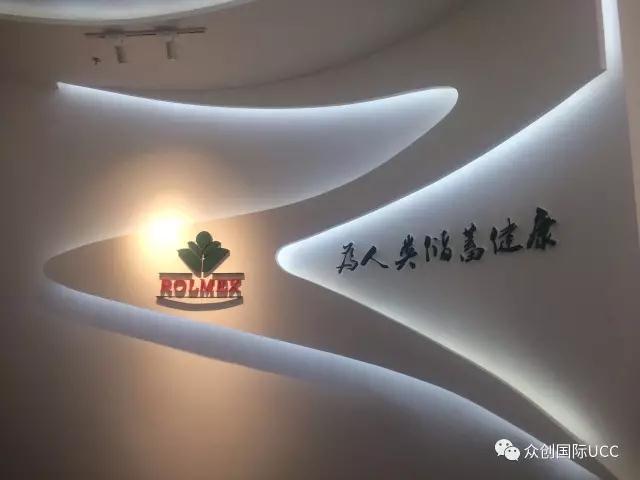 """2016年9月北京众创展厅设计公司(UCC)在与全国数十家顶尖设计公司的角逐中脱颖而出,承建北京罗麦科技展厅的设计施工一体化工程。展厅以""""成长的树叶""""空间,意在体现罗麦科技的蓬勃向上与茁壮成长。 """"树叶""""作为其设计元素,绿色健康贯穿整个企业展厅,让观众置身绿色的科技世界。展厅设计从场景营销模式角度构建未来商业板块,把社群、体验、大数据加以互联互通,建立多元化链接,实现消费、养生、服务、社交、休闲和创富六位一体的商业平台,共享资源和价值,共创美好未来。"""