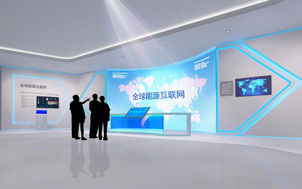国家电网展厅设计案例—续篇