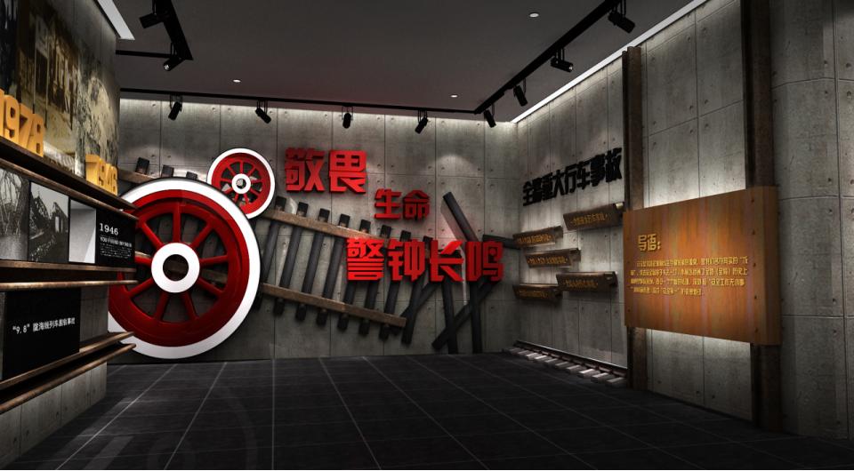 圣诞礼物来袭~哈尔滨铁路安全警示教育馆荣获【银展奖】(图30)