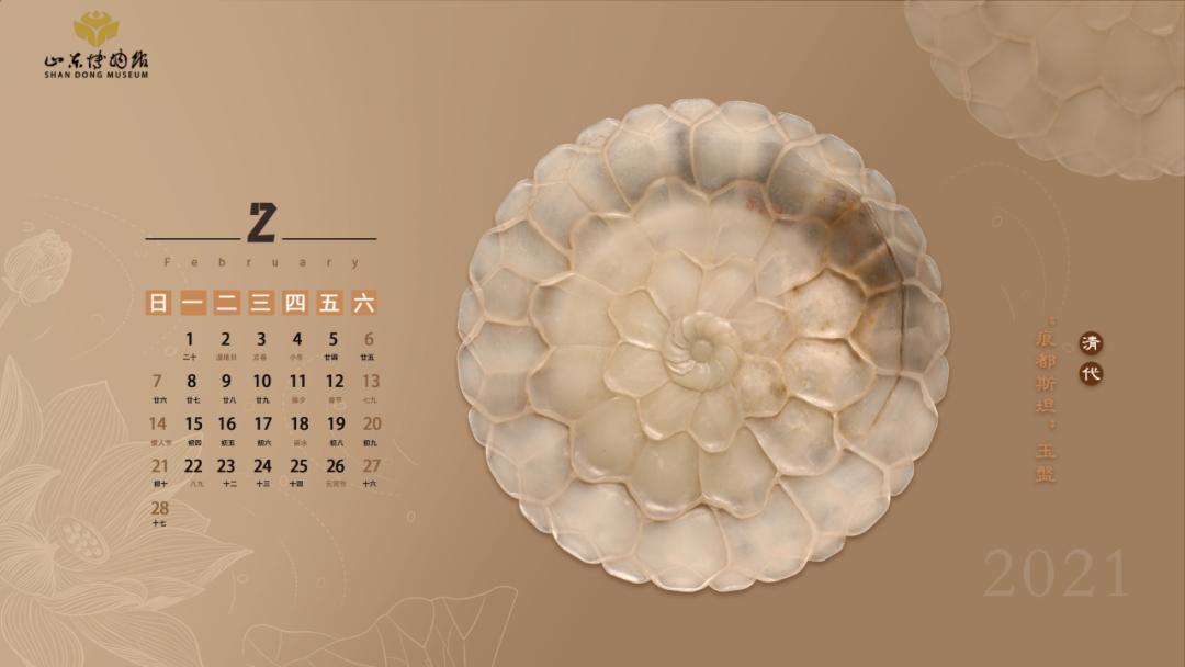2月,有颜值有功能的月历,你pick哪一款?(图2)