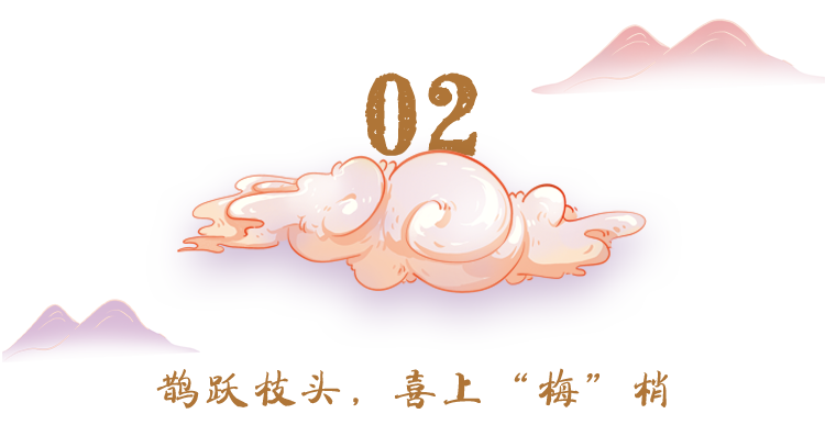 """博物馆里过""""七夕"""" ——赴一场浪漫的文化约会~(图6)"""