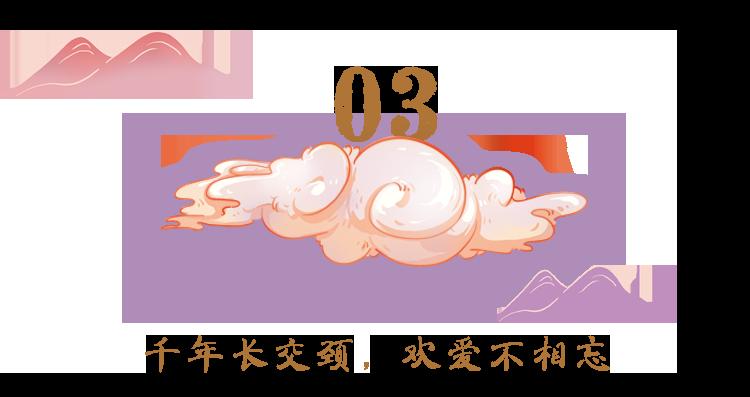 """博物馆里过""""七夕"""" ——赴一场浪漫的文化约会~(图9)"""
