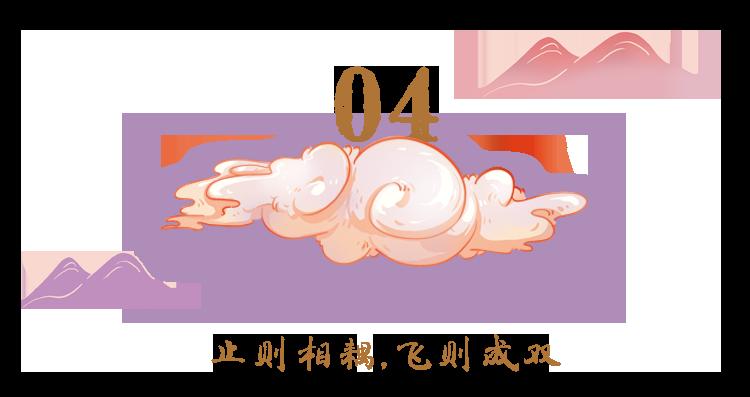 """博物馆里过""""七夕"""" ——赴一场浪漫的文化约会~(图12)"""