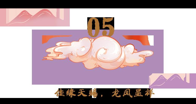 """博物馆里过""""七夕"""" ——赴一场浪漫的文化约会~(图17)"""