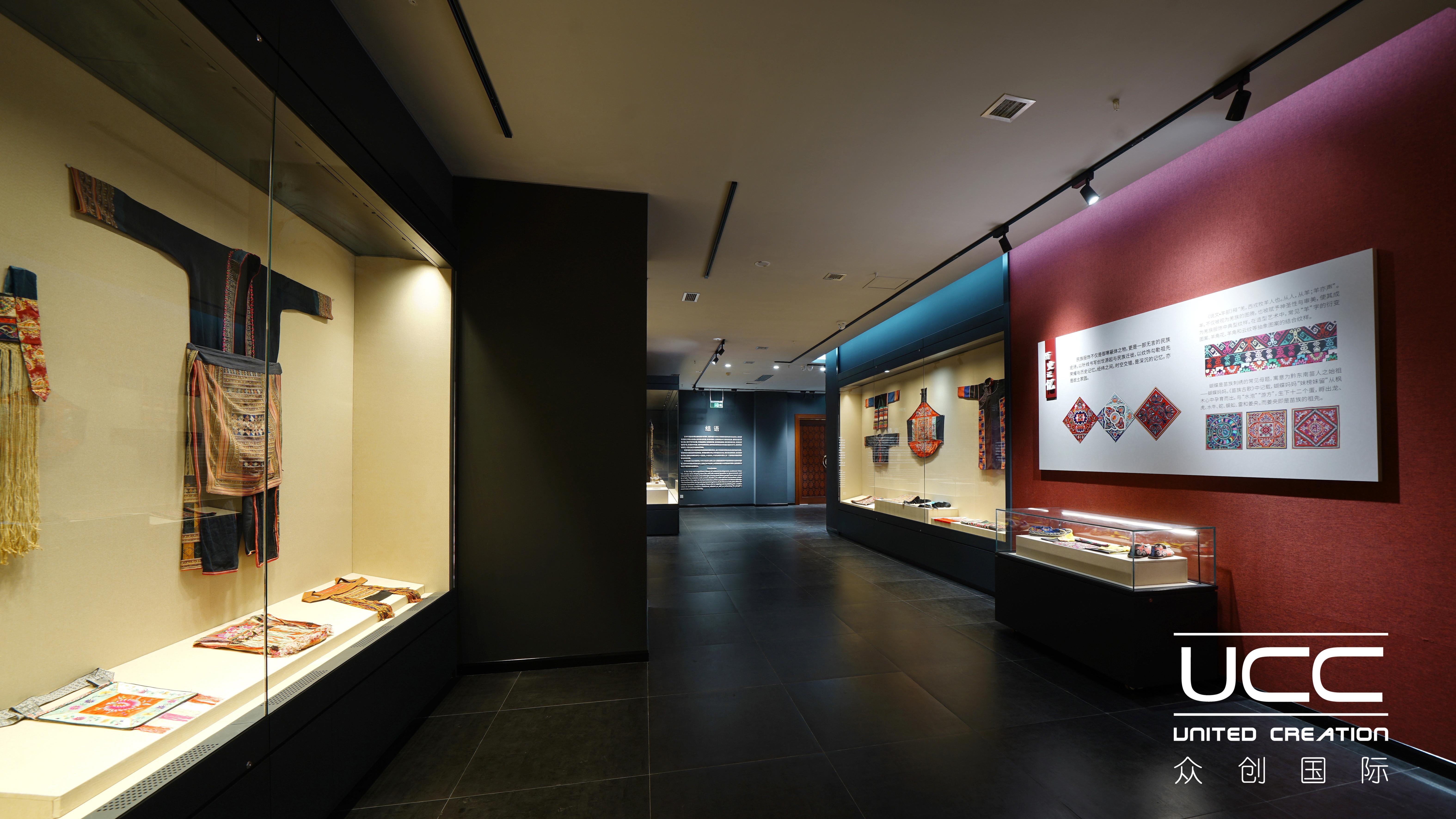 西南民族大学博物馆(图2)